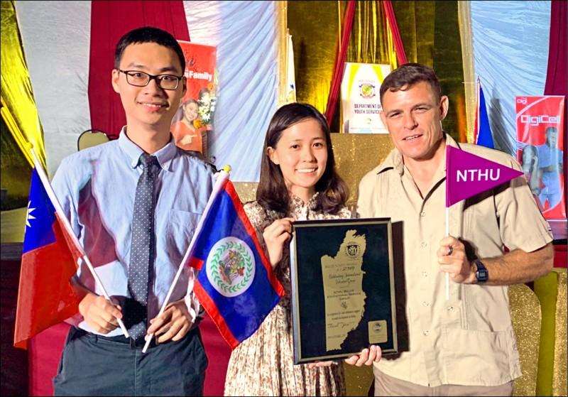 清華大學志工團到中美洲貝里斯服務已長達10年,獲德貝里斯教育部頒發青年獎章,也是首次有國外學生獲此獎項。(圖:清大提供)