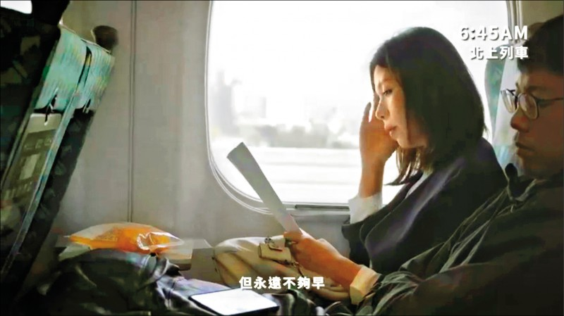 洪慈庸推首支CF職業婦女「為家打拚」。 (記者張軒哲翻攝)