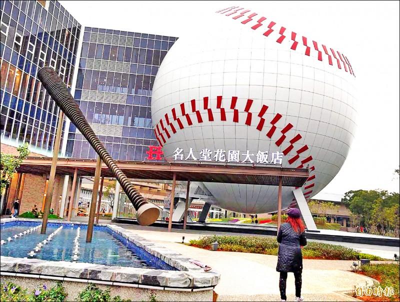 桃園市名人堂花園大飯店巨大的球體造型,成為龍潭區觀光新地標 。(記者李容萍攝)