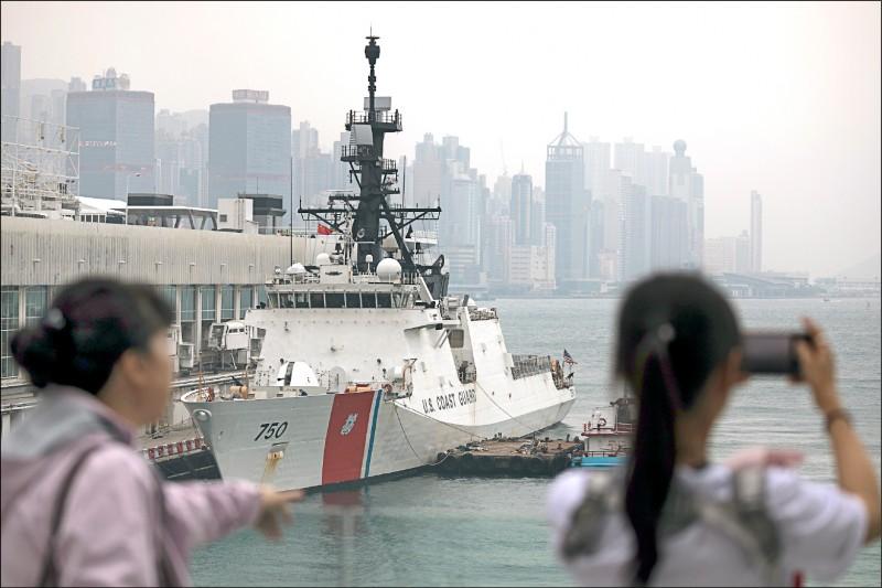 美國海岸防衛隊所屬的「巴索夫號」大型海巡艦,今年四月停靠在香港尖沙咀海運碼頭。(歐新社檔案照)