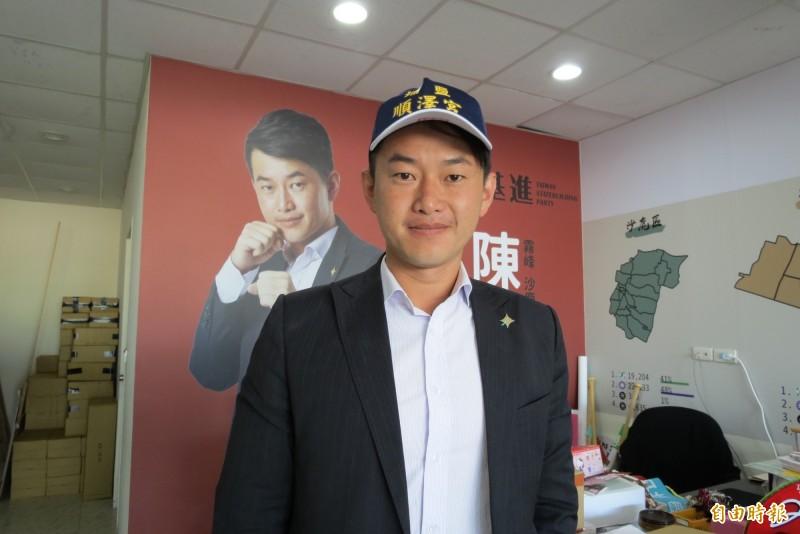 陳柏惟週日成立烏日競選總部。(記者蘇金鳳攝)
