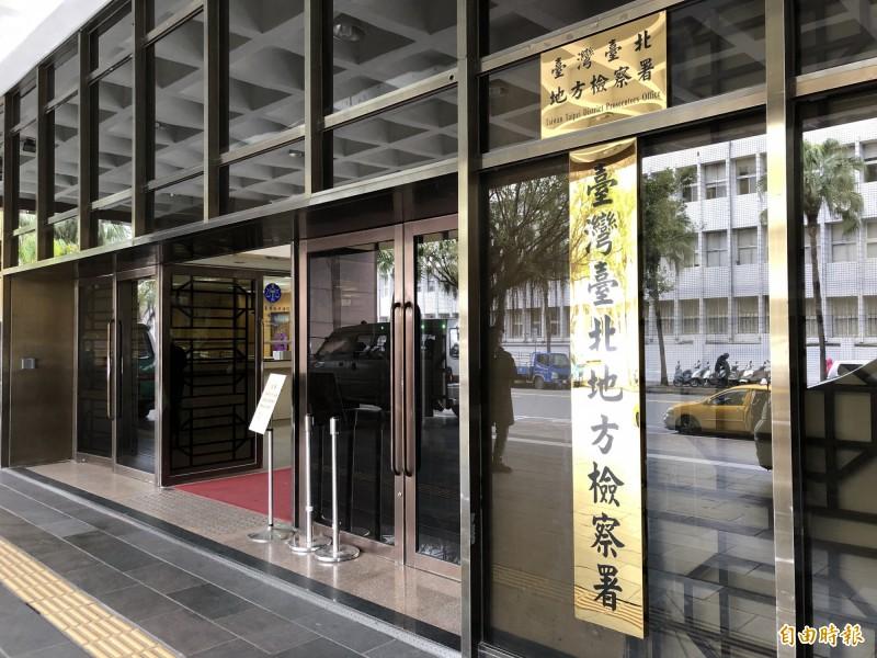 台北地檢署考量江男認罪,且已賠償公司5萬元,予以緩起訴,期限1年。(記者錢利忠攝)
