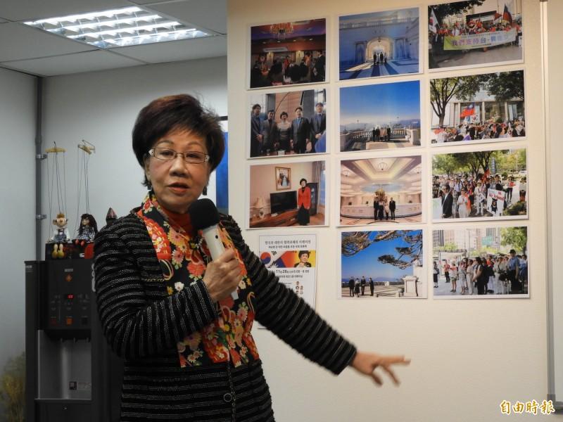 前副總統呂秀蓮今日分享她至韓國國會演講及參訪之旅心得,未來將發起發起台灣的韓國之友會。(記者陳鈺馥攝)