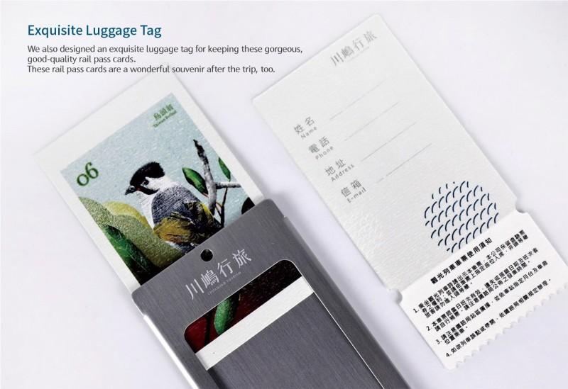 「川嶋行旅」團隊將車票與行李吊牌相互結合,讓乘客在拿到富有美感與質感的觀光車票後,能夠收納於所設計的鋁製行李吊牌中。(南臺科大提供)