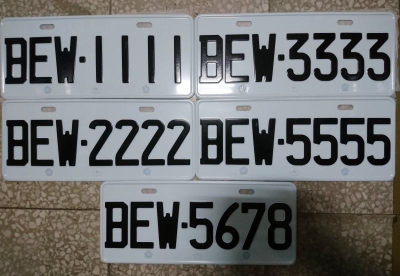 南投監理站已開放競標的新汽車號牌中的鐵支號和順號的號牌。(南投監理站提供)
