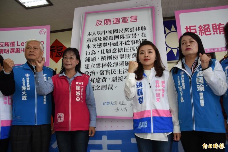 國民黨立委候選人張嘉郡(右二)、謝淑亞(左二)簽署反賄選宣言。(記者林國賢攝)