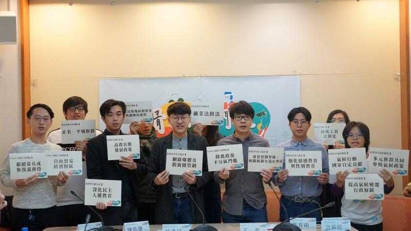 由台灣民主協會主辦的「2020總統大選青年論壇」明將展開,協會今舉辦記者會,呼籲總統候選人做好準備再來。(台灣民主協會提供)
