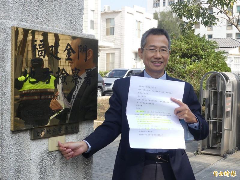 洪志恒前往地檢署按鈴控告陳玉珍違反選罷法。(記者吳正庭攝)
