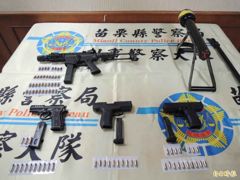 苗栗警方所查扣的制式衝鋒槍及手槍、子彈等物。(記者張勳騰攝)