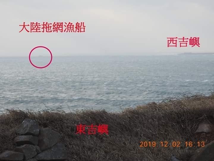 中國拖網漁船2日出現在西吉嶼,蕭再泉就提出示警。(翻攝蕭再泉臉書)