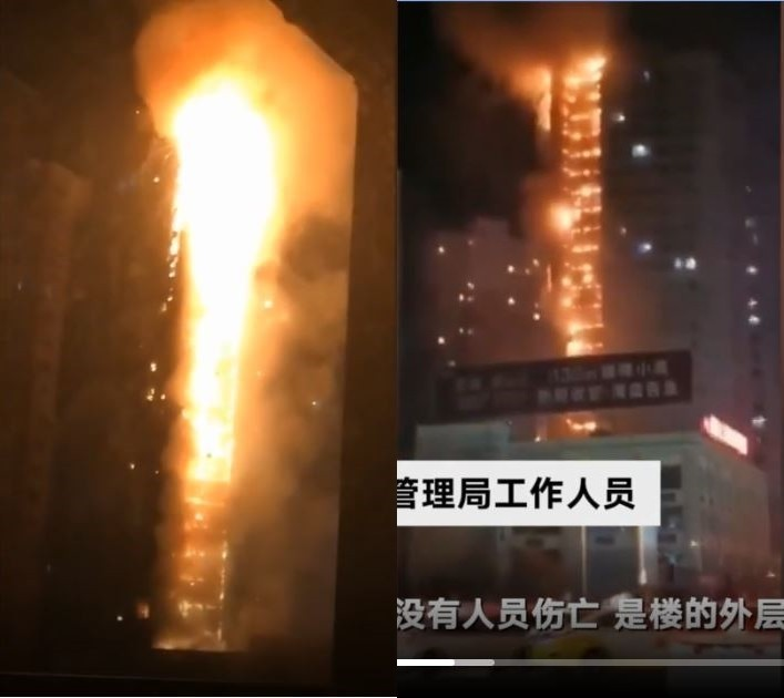中國遼寧瀋陽市有兩座高約30層的住宅區昨晚發生大火,火勢從5樓往上迅速延燒,整座大樓在短時間內就燒成一根巨型火柱。(圖擷自網路,本報合成)