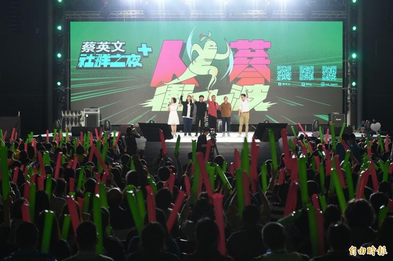 總統蔡英文連任競選辦公室今晚於南港展覽館舉辦第二波「社群之夜」活動,湧入三千名支持者共襄盛舉,氣氛熱烈。(記者廖振輝攝)
