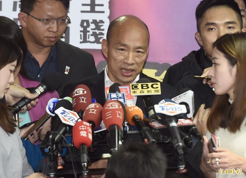 國民黨總統候選人韓國瑜競選辦公室今晚聲明,將對媒體人蔡玉真、「台灣基進」臉書網站發文者提出告訴。(資料照)