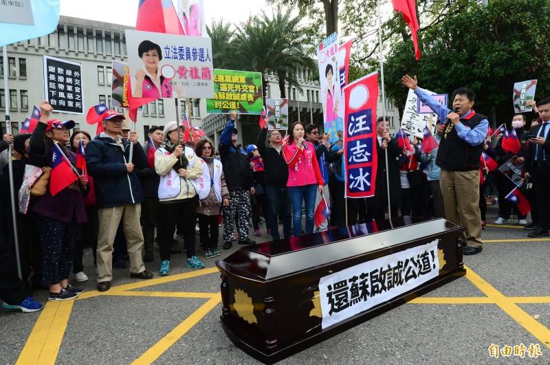 國民黨多位立委候選人帶領群眾至外交部進行「民進黨網軍逼死國外交官,為蘇啟誠處長討公道」抗議活動。 (記者王藝菘攝)