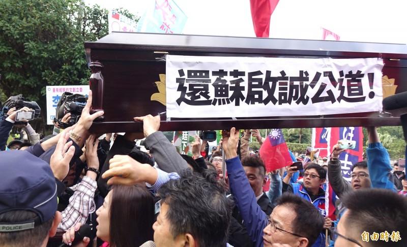 國民黨多位立委候選人帶領群眾至外交部抗議舉辦「民進黨網軍逼死國外交官,為蘇啟誠處長討公道」抗議,抗議群眾抬著棺材要送進外交部,為蘇啟誠討公道。(記者王藝菘攝)