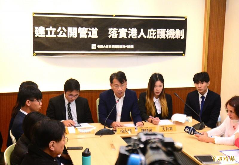 香港大學學生會組成的香港大專學界國際事務代表團在立法院召開記者會,呼籲台灣政府能提供明確管道,落實香港人來台尋求庇護機制。(記者王藝菘攝)