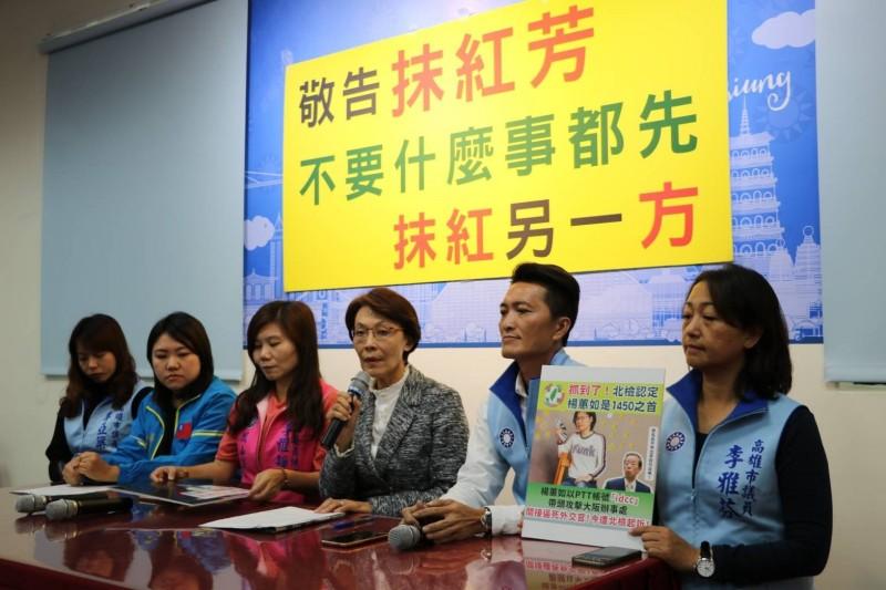 黃昭順(右三)已對多人提出法律訴訟。(記者洪定宏翻攝)