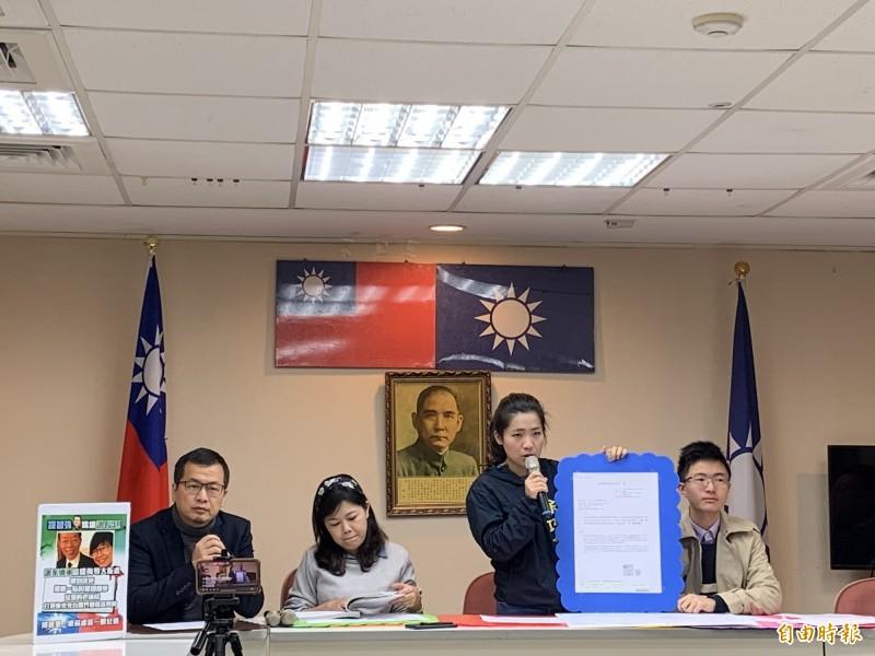 國民黨開記者會質疑楊蕙如與民進黨關係。(記者郭安家攝)