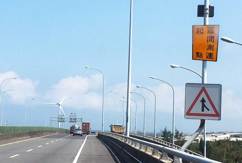 台61線西濱快速道路北上122.6至115.6公里,於1日上路執法,累計迄今取締382件超速;公路總局認為成效良好,南下122.3至130.3公里已建置完成的區間測速,提早於明年1月4日起開始執法。(圖由警方提供)