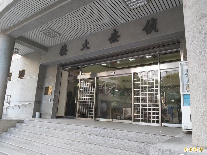新北地檢署依強制猥褻罪嫌起訴鄭男,並建請法院從重量刑。(記者陳慰慈攝)