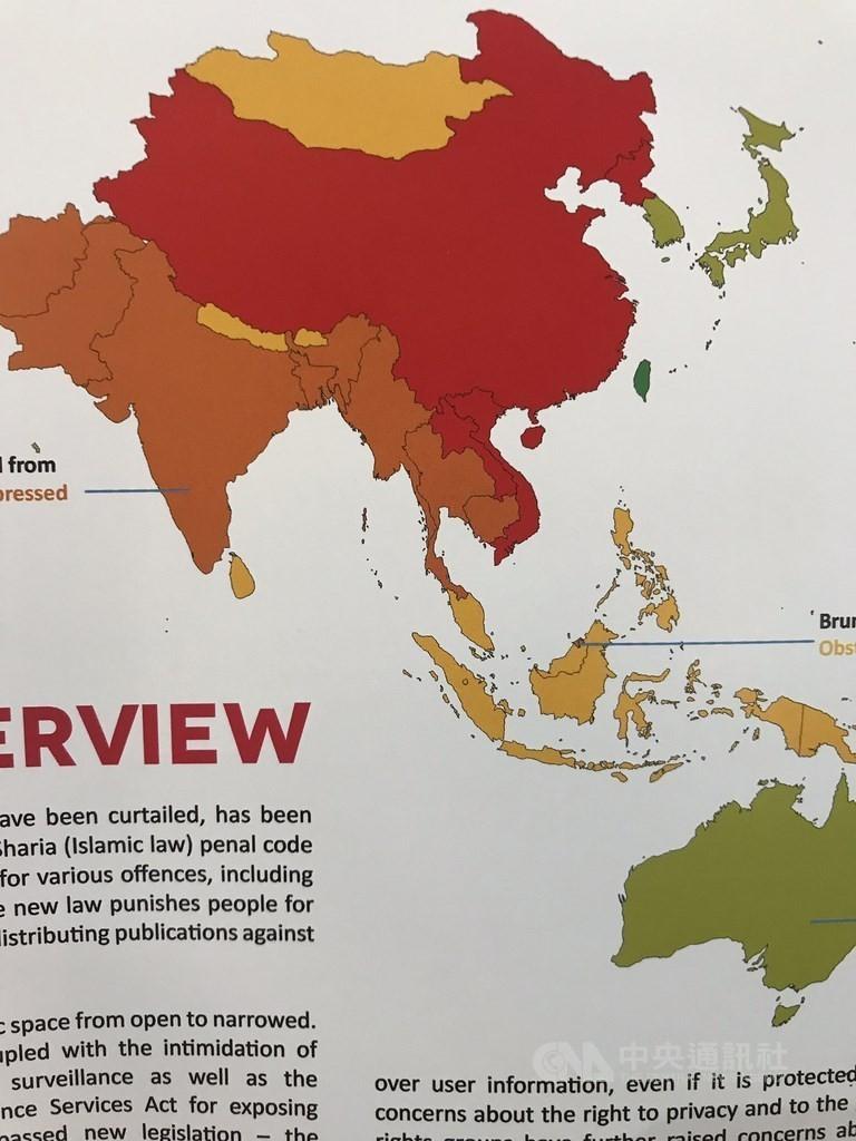 非政府人權組織CIVICUS和亞洲論壇4日在曼谷發布2019年受威脅的公民力量報告,台灣是亞洲唯一被列為開放的國家。(中央社)