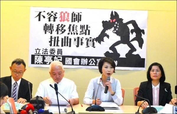 朴在慶被控性騷女學生,圖為民進黨立委陳亭妃(右2)舉行記者會揭露朴男性騷擾女學生。(資料照)