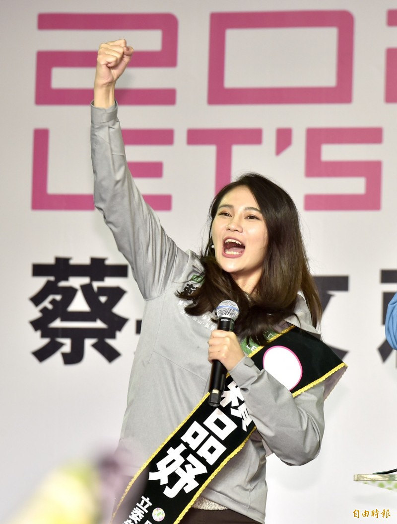 賴品妤2020台灣要贏汐止聯合競選總部成立晚會。(記者塗建榮攝)