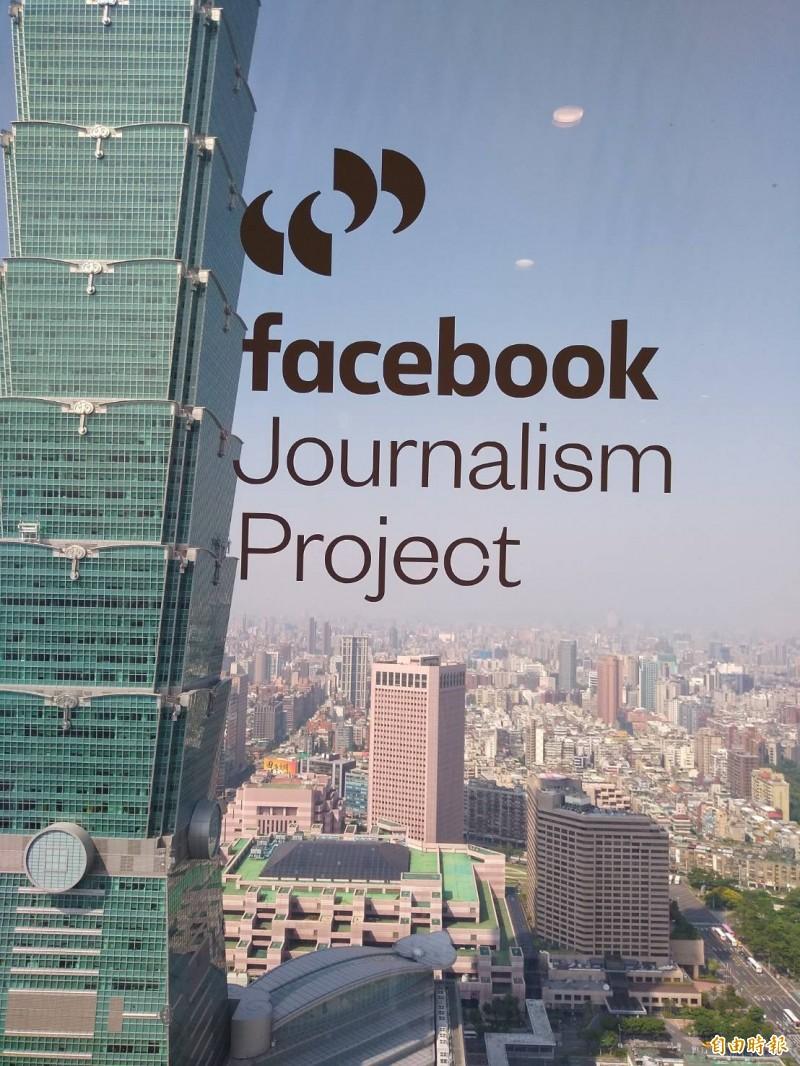臉書11月廣告金額統計,民進黨26萬元第一名。(記者劉力仁攝)