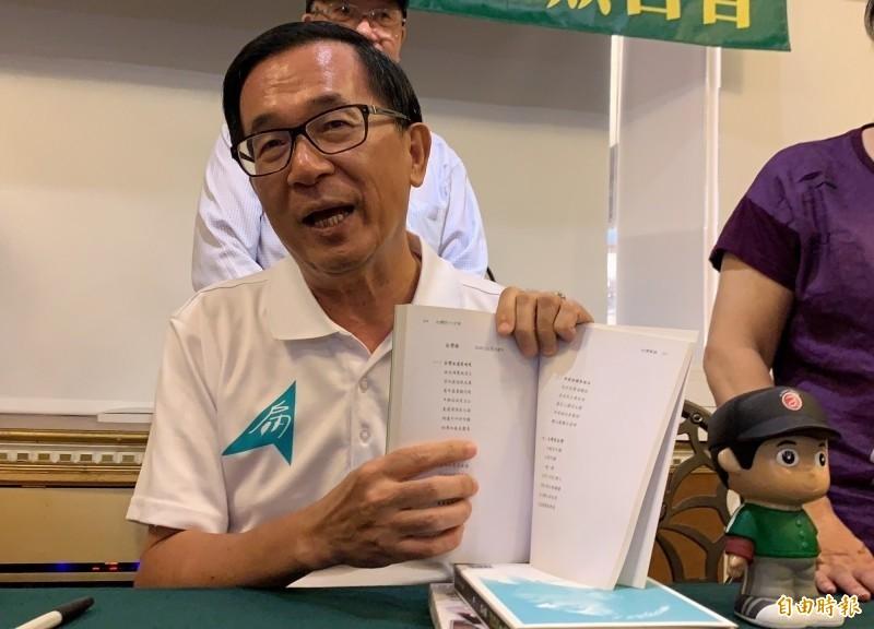 陳水扁今日批評韓國瑜無心市政,還跑去選總統,並認為朱立倫原本可以贏,國民黨是「成也韓國瑜,敗也韓國瑜」。(資料照)