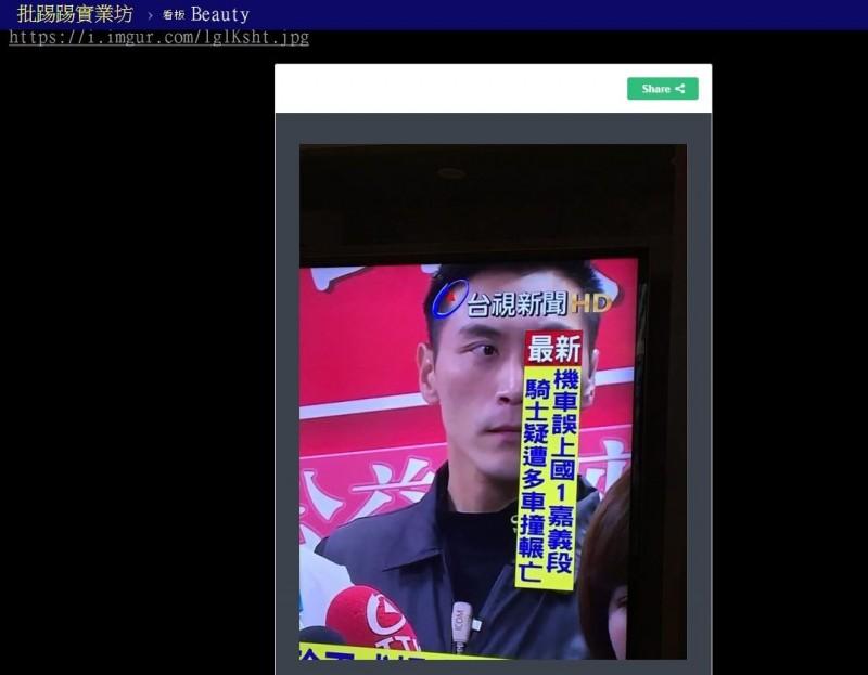 國民黨總統候選人韓國瑜隨扈被網友大讚為「特勤吳彥祖」。(圖擷取自PTT)