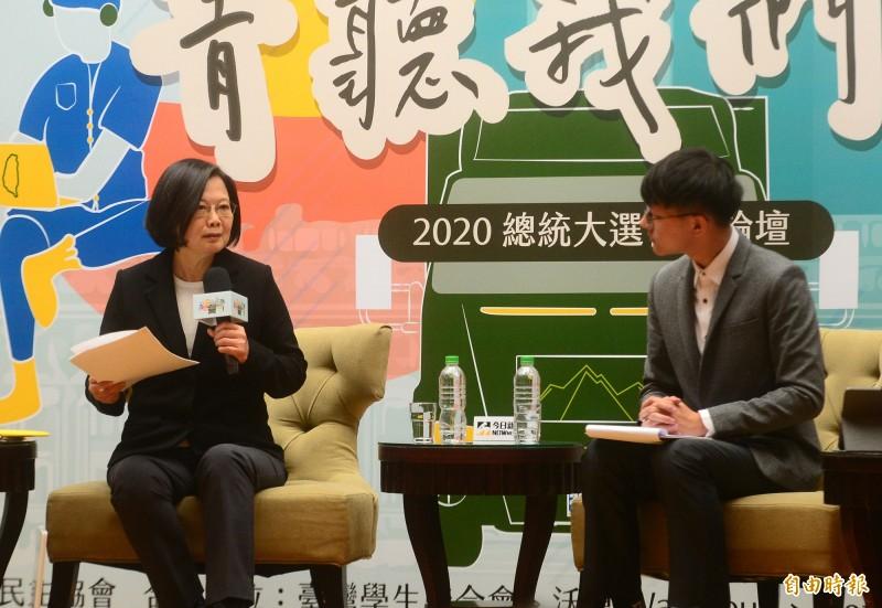 總統蔡英文(左)出席2020總統大選青年論壇,會中蔡英文發表競選總統連任政策。(記者王藝菘攝)