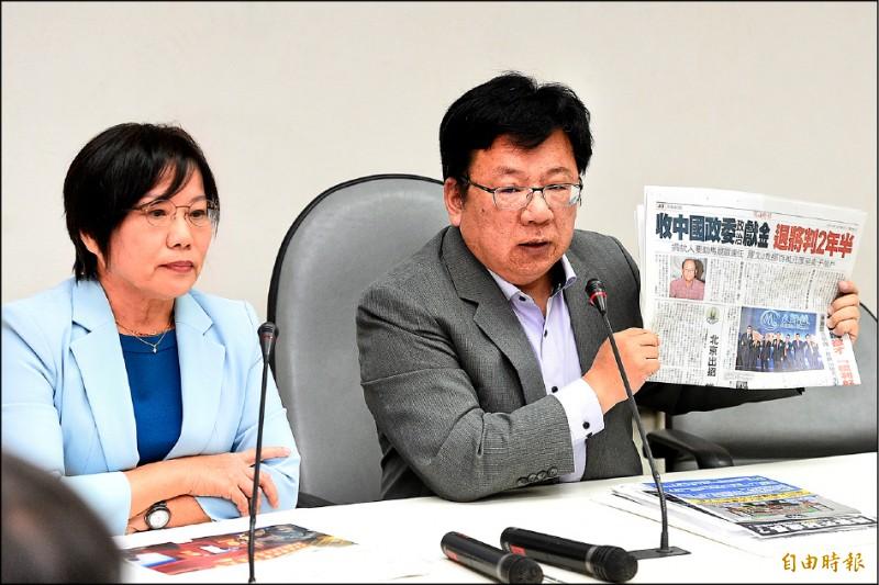 立法院民進黨團昨召開記者會,立委李俊俋、劉世芳呼籲儘速通過「反滲透法」,建置台灣民主機制防護網。(記者叢昌瑾攝)