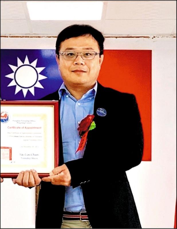 中國官媒指控台灣民眾李孟居具有「台灣聯合國協進會理事」身分,為「台獨」組織骨幹分子,並參與支持「反中亂港」活動與潛入境內刺探軍事秘密。(資料照)