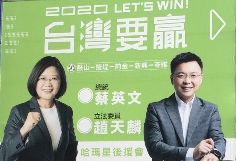 無黨籍立委候選人吳佩蓉緊咬拚連任的趙天麟,違背承諾不掛競選看板要求退選。(記者黃良傑攝)