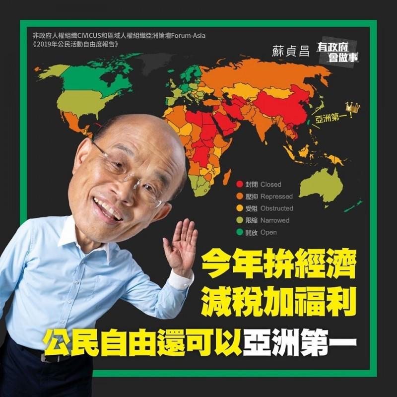 行政院長蘇貞昌表示,台灣是亞洲唯一被列為開放國家。(圖取自蘇揆臉書)
