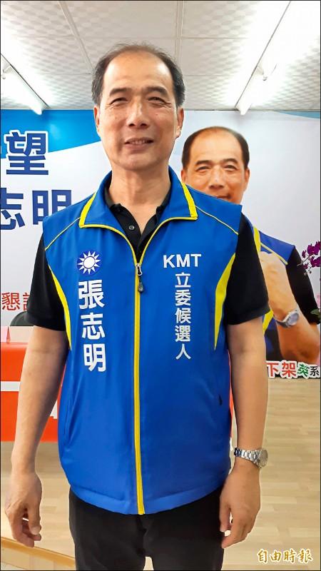 國民黨台東立委候選人張志明昨天訴求「黏在台東就是台東人」。(記者黃明堂攝)