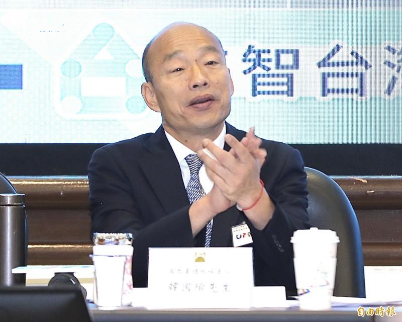國民黨總統候選人韓國瑜日前呼籲支持者接到民調電話時「拒答」,或喊「支持蔡英文」。(資料照)