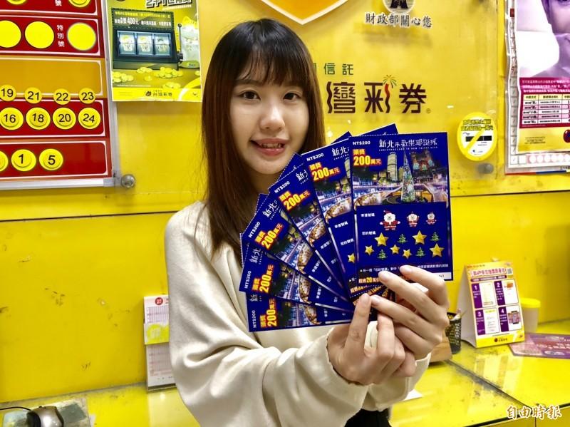 台灣彩券公司推出首款城市活動主題刮刮樂「新北市歡樂耶誕城」,即日起在各彩券行發售,憑券還可享新北博物館免門票優惠。(記者何玉華攝)