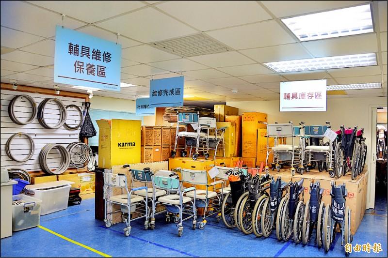 花蓮縣輔具資源中心設有維修保養部門。 (記者王峻祺攝)