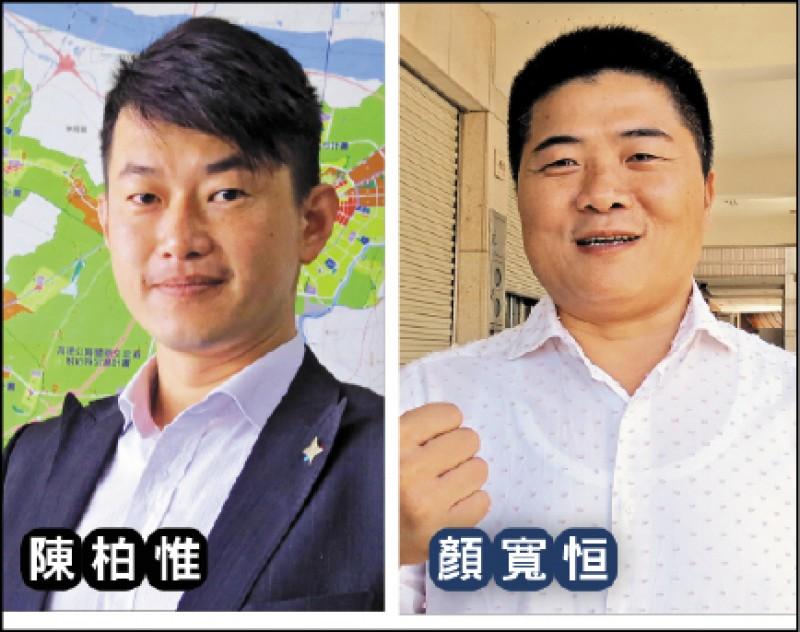 台中市第2選區,陳柏惟對上顏寬恒