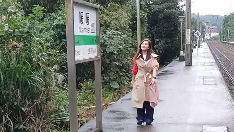 梁靜茹重回當年拍暖暖MV的暖暖車站。(記者林欣漢翻攝)