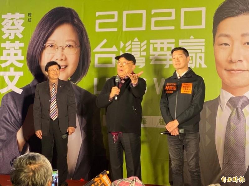 行政院長蘇貞昌今傍晚參加「蔡英文、林昶佐加蚋仔後援會成立大會」。(記者楊心慧攝)