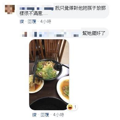 原po「貼心」地幫已經走人的女友將筷子擺正放好後,再重新拍照上傳給網友檢查。