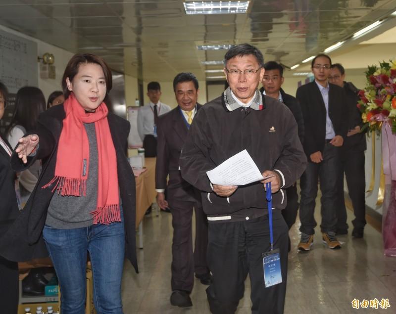 台北市長柯文哲今出席「第四屆亞洲地方議員論壇」。(記者方賓照攝)