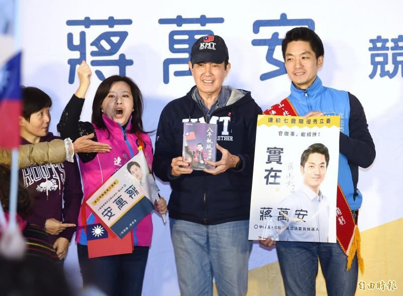 立委蔣萬安7日舉行競選總部成立大會,前總統馬英九應邀出席,並捐書義賣。(記者方賓照攝)
