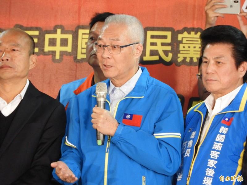 國民黨主席吳敦義今天出席國民黨總統候選人韓國瑜全國客家後援會成立活動。(記者賴筱桐攝)