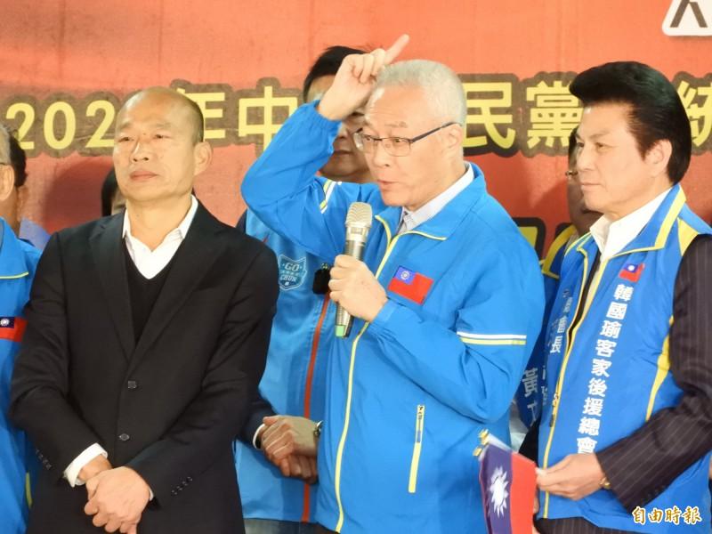 國民黨主席吳敦義今天出席國民黨總統候選人韓國瑜客家後援會成立,高喊「下架空心菜、上架中華民國派」口號。(記者賴筱桐攝)
