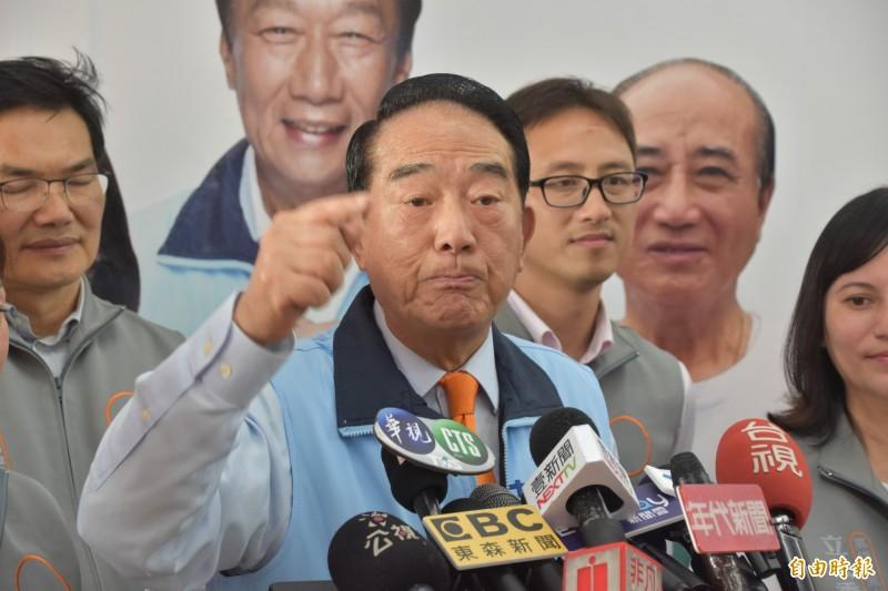 再度參選總統的親民黨主席宋楚瑜(見圖)今天痛批韓國瑜「搞不清楚歷史,還代表國民黨選總統」!(記者蘇福男攝)
