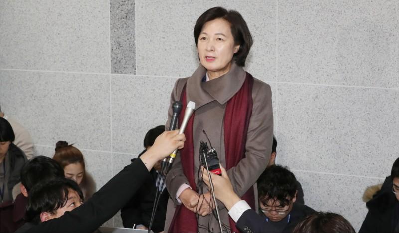 南韓資深國會議員、前法官、執政黨「共同民主黨」前黨魁秋美愛,5日在位於首爾汝矣島的國會受訪。(歐新社檔案照)