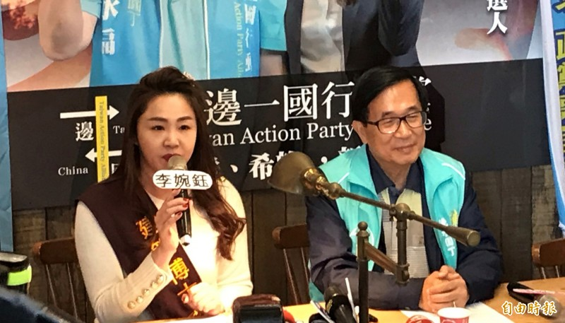 陳水扁與柯文哲
